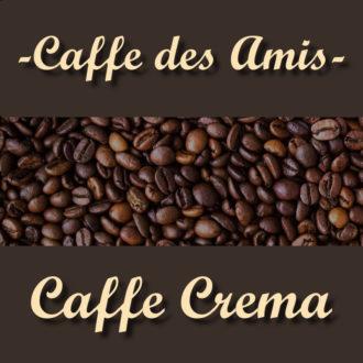 CDA_Kategorie_Caffe-Crema