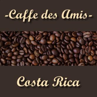 CDA_Kategorie_Costa-Rica