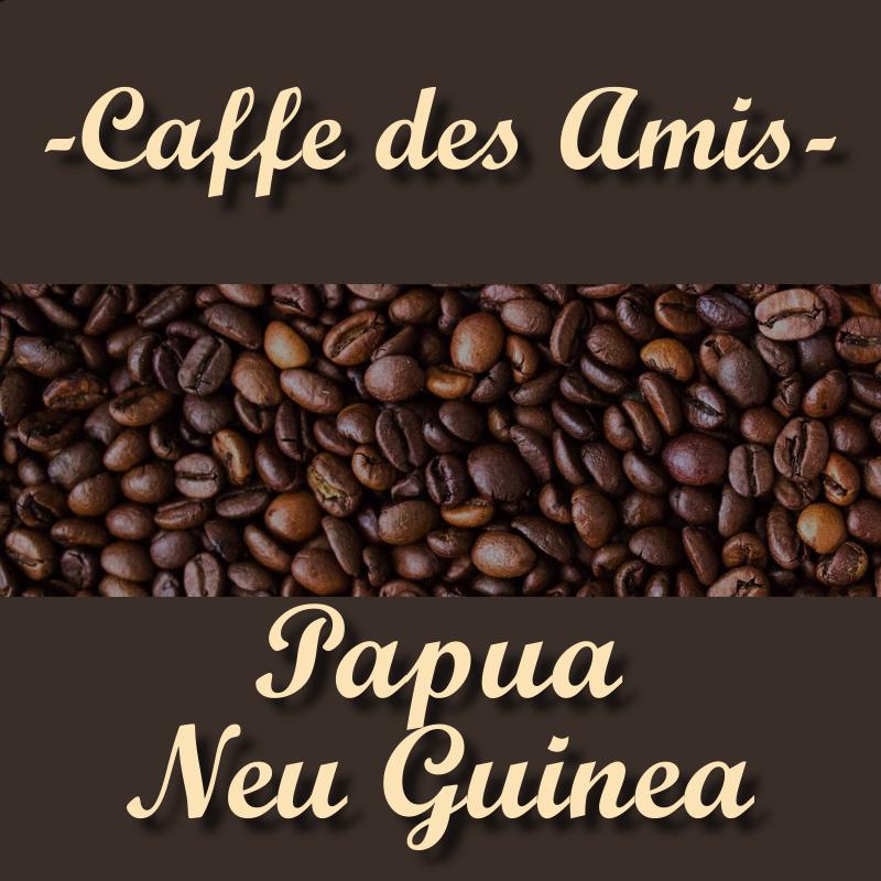 CDA_Kategorie_Papua-Neu-Guinea